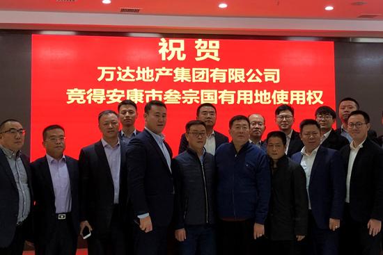 安康分类信息网|万达重资拿下安康422亩商地将建陕南最大万达广场
