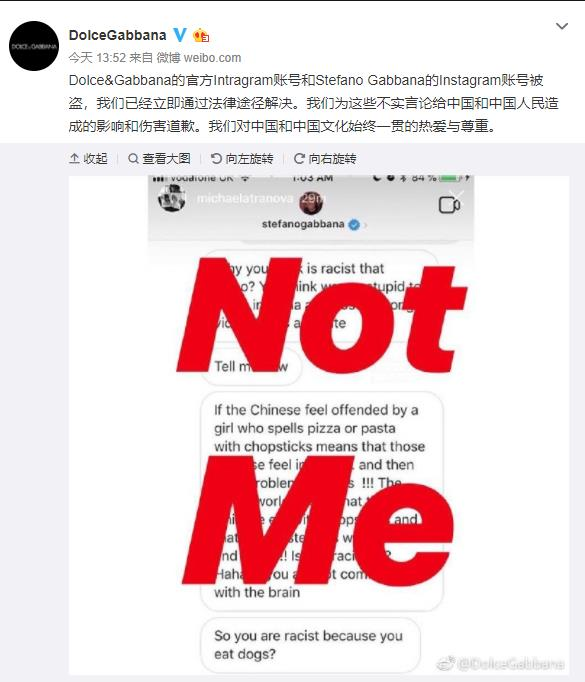 """那个""""辱华""""品牌杜嘉班纳,在中国销售额反弹"""