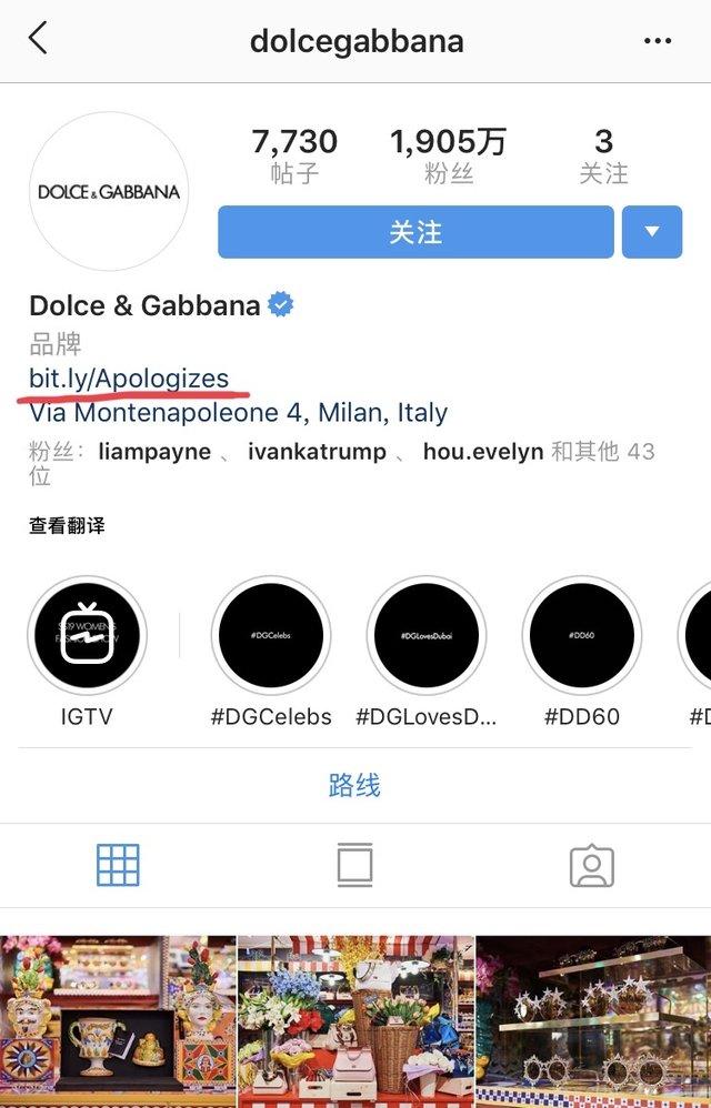 D&G撤回道歉视频系谣言 Stefano Gabbana或将被踢出