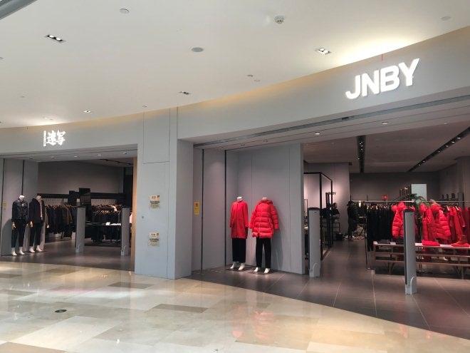 江南布衣中期纯利增长12.87% 关了25家店