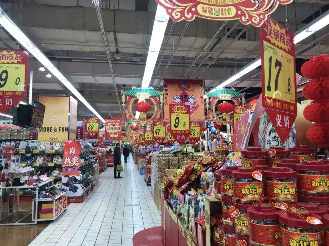 """2019消费市场新变化,是""""异象""""还是""""假象""""?"""