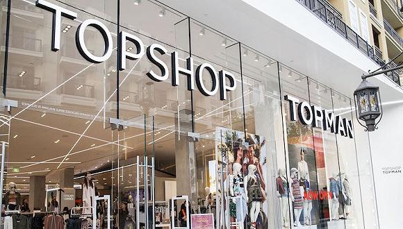 联商服饰周报:王者荣耀卖珠宝 Topshop关闭上海和香港办公室
