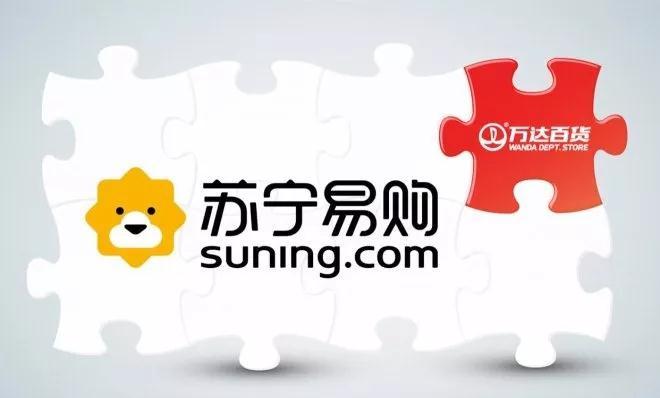 联商百货周报:苏宁收购万达百货 先施要被全面收购?