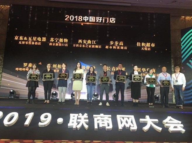http://www.znhjo.tw/wujinjiadian/358935.html