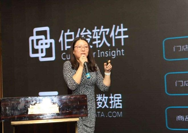 观远数据副总裁鲁伊莎:大数据智能运营方法与实践