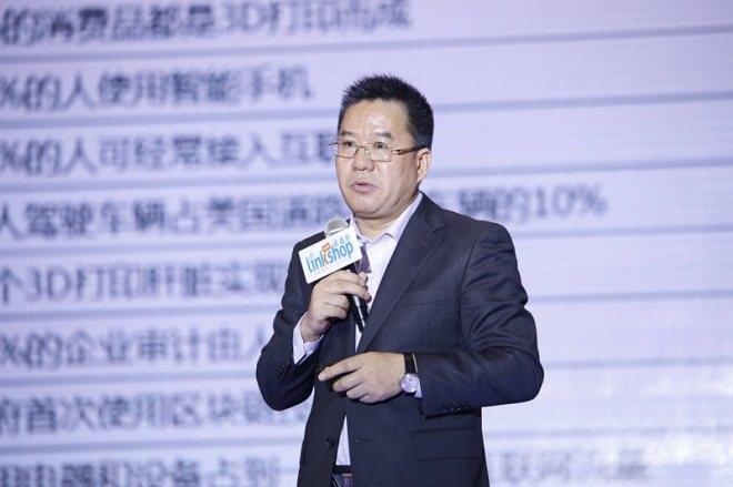 马光远:零售业在中国机会很大 给企业家3点灼见