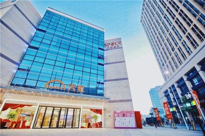 联商百货周报:北京赛特关闭改造的警示 翠微股份降费保利