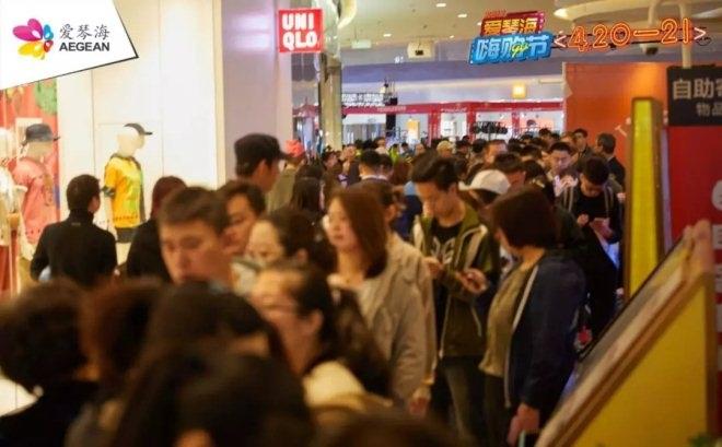 http://www.110tao.com/dianshangjinrong/27370.html