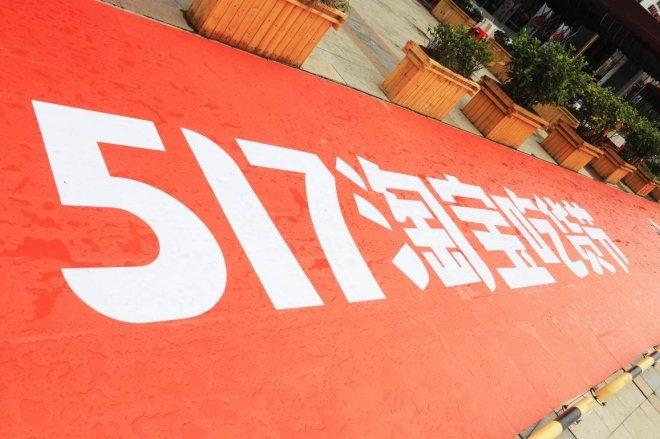 http://www.110tao.com/dianshangshuju/31579.html