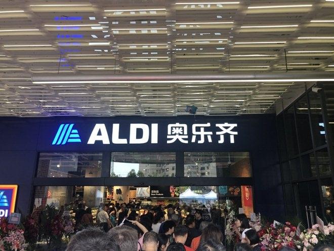 直击阿尔迪中国首家门店开业,它有哪些不一样