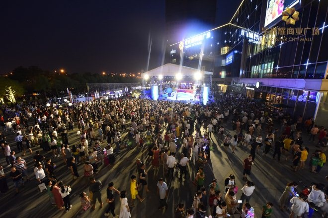 蘇州星光耀商業廣場盛大開幕 打造蘇州金閶新城首個社區居民生態、童趣娛樂、新奇購物體驗生活地標