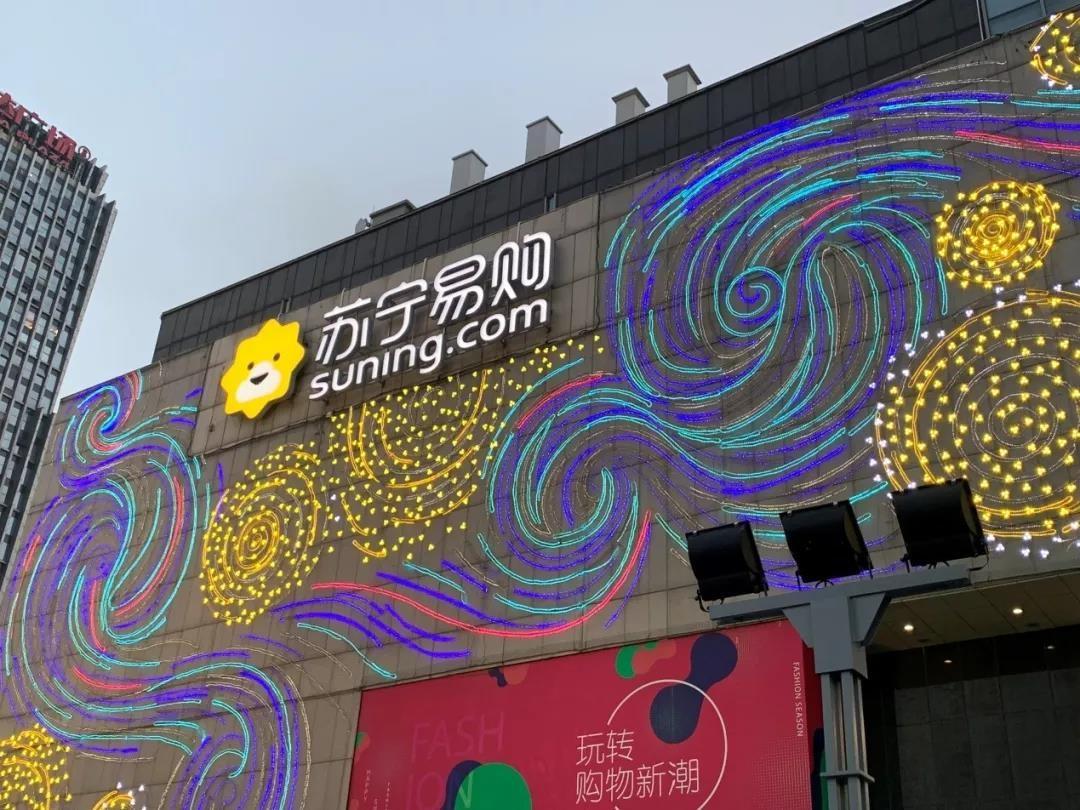 郑州起名改名_郑州首家万达百货更名苏宁易购家乐福也会换吗?_联商网