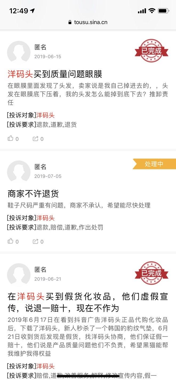 http://www.shangoudaohang.com/kuaixun/168812.html