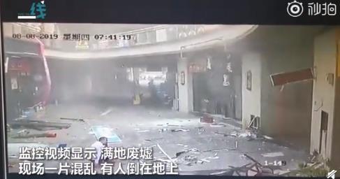 苏州商业街爆炸 已导致2人受伤