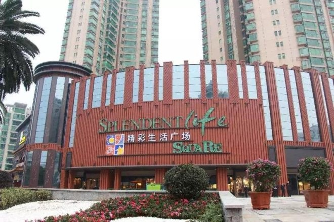 /riyongbaihuo/456844.html