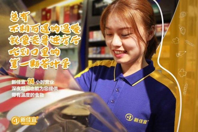 http://www.cz-jr88.com/chalingfangchan/159754.html