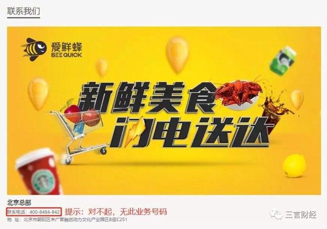 http://www.shangoudaohang.com/jinrong/202786.html