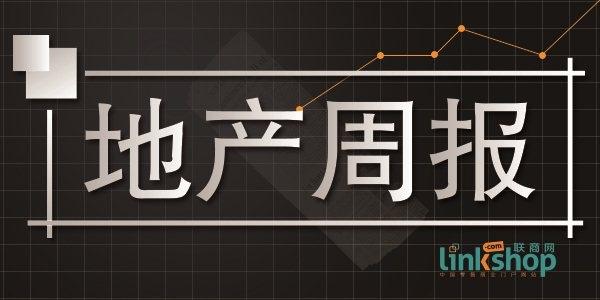 联商地产周报:苏宁广场首进杭州?8月新开项目盘点