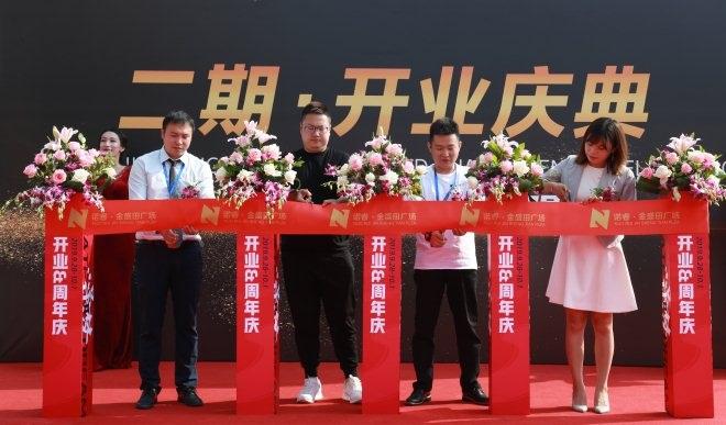 南京新江北區商圈綻放新亮點 諾睿·金盛田廣場開業