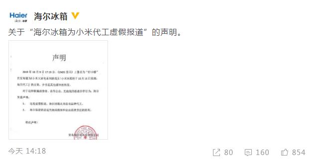 http://www.feizekeji.com/youxi/211950.html