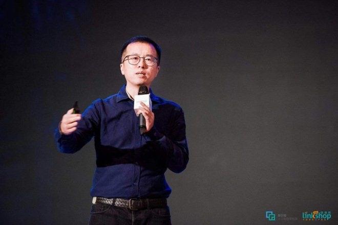 京东副总裁于永利:从7FRESH看全渠道零售能力打造