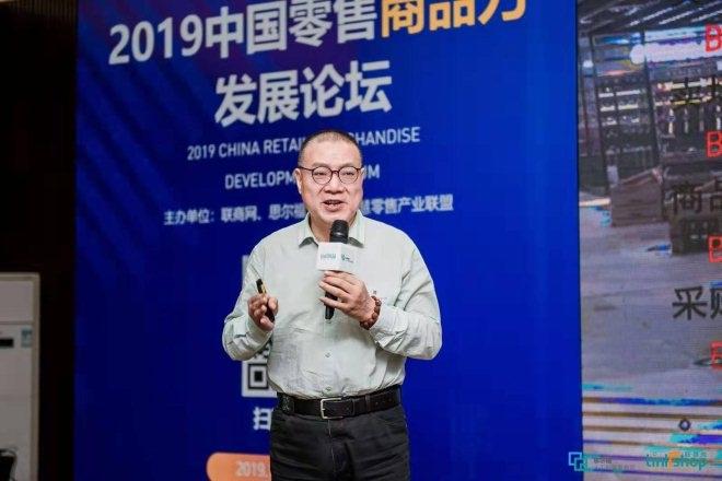 """甘肃新乐超市马元:从消费者出发""""卖对""""产品"""