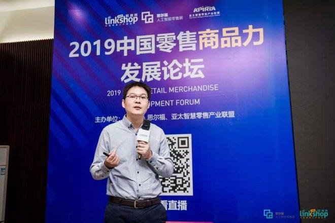 天虹陈凯:自有品牌的核心是差异化