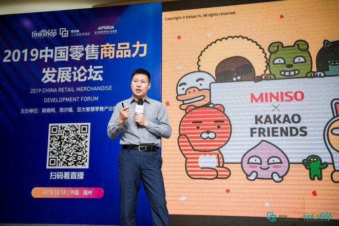 名创优品品牌总监王广永:IP战略之商品、品牌、营销