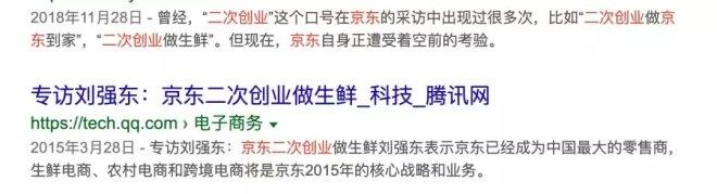 http://www.xqweigou.com/dianshangO2O/71715.html