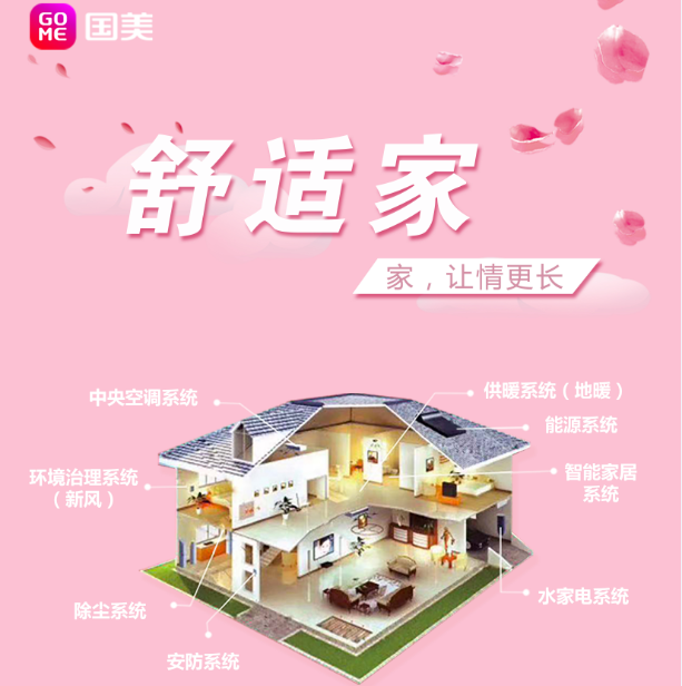 http://www.kzmahc.tw/shuinuandiangong/517247.html