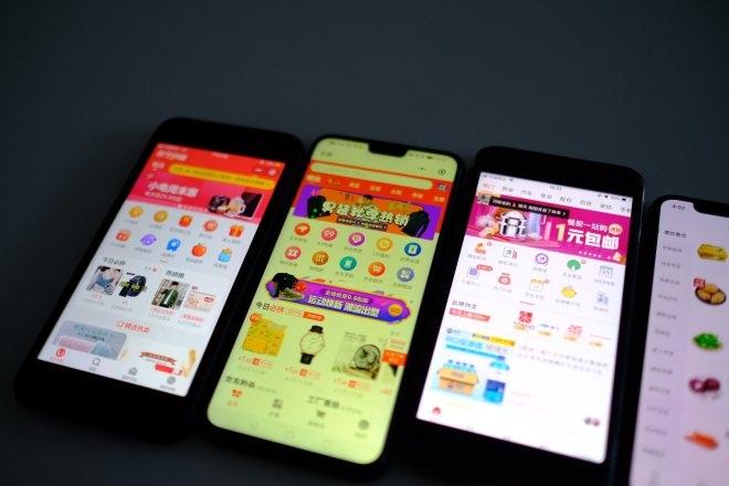 http://www.shangoudaohang.com/jinrong/238043.html