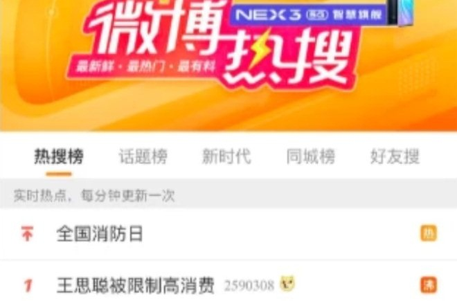 http://www.k2summit.cn/qichexiaofei/1385856.html