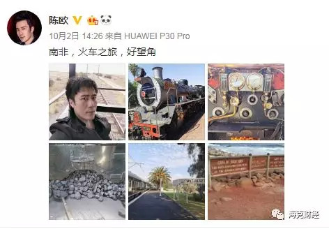 http://www.shangoudaohang.com/zhifu/242001.html