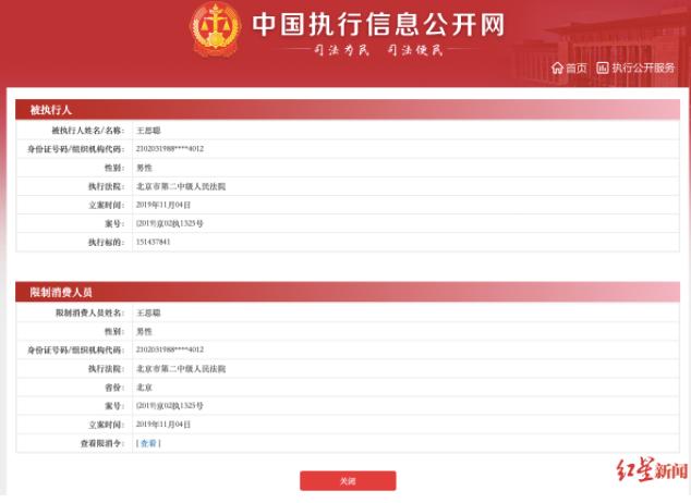 http://www.bjgjt.com/beijingxinwen/89901.html