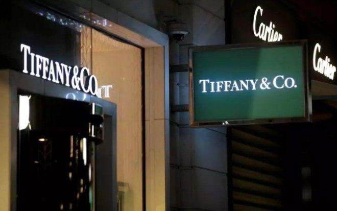 LVMH集团收购蒂芙尼 其掌门人成世界上最富有的人