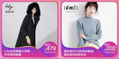 http://www.kzmahc.tw/fuzhuangpinpai/540204.html