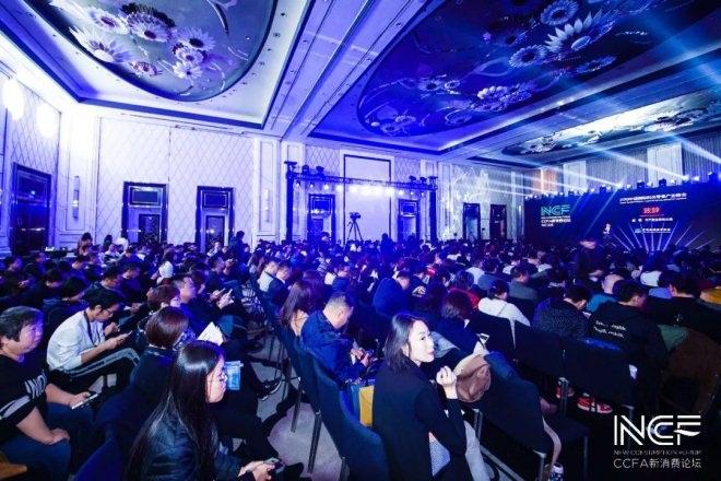 苏宁智慧商业亮相CCFA时尚零售峰会,苏宁广场发布三年战略