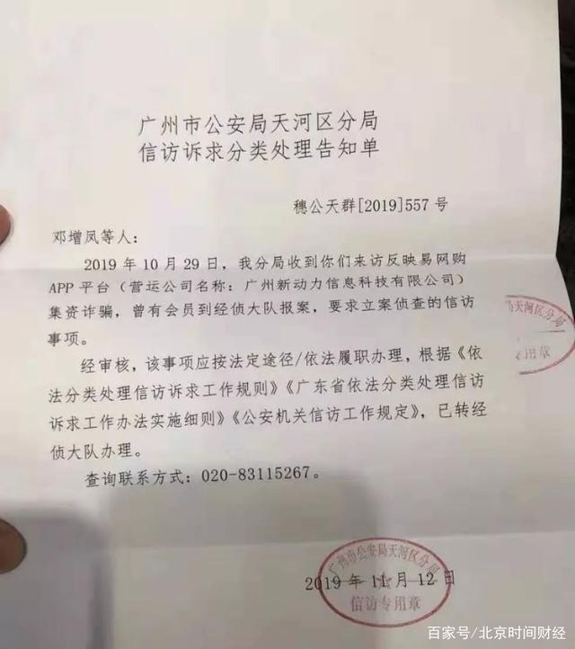 http://www.shangoudaohang.com/chukou/256385.html
