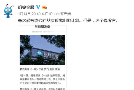 蚂蚁金服集团宣布上市杭州人开玩笑说房价又要涨了 亚洲国内综合网站导航