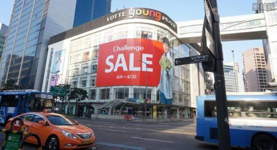 乐天购物将关闭三成门店 去年营业利润骤减近三成