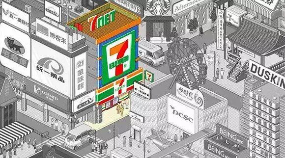 7-ELEVEn怎变全球最赚钱连锁便利店?