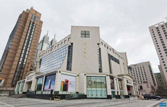 賽特超市3月底閉店,北京賽特·碧樂城春天還遠嗎?