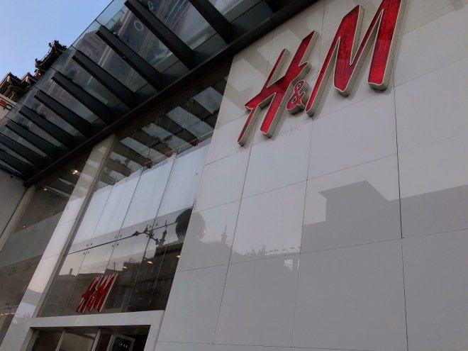 Zara和H&M业绩回暖 全球疫情下快时尚如何应对