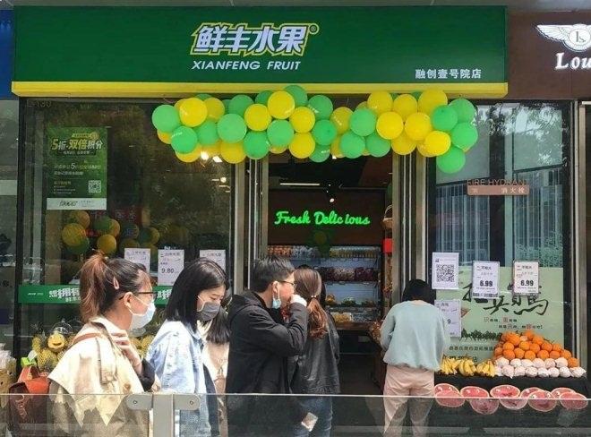 鮮豐水果加速拓展,4月新開56家門店