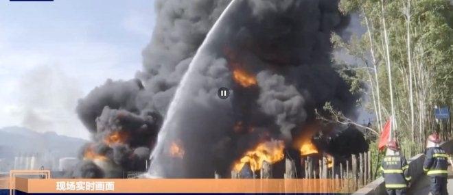 福建龙岩一新能源公司起火,2人失踪2人受伤