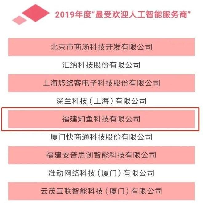 http://www.reviewcode.cn/yunjisuan/160634.html