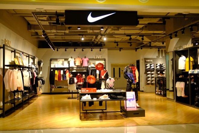 inNews:Nike美国总部将裁员500人 Lord&Taylor申请破产保护