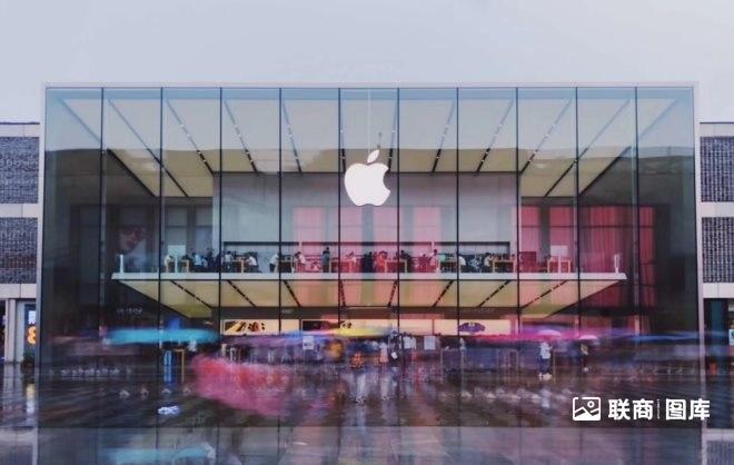 iPhone12或将于10月14日发布 官宣来了   新开传奇信息网