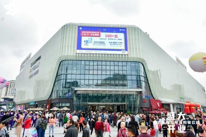 自贡爱琴海购物公园开业 单日客流36.4万刷新纪录