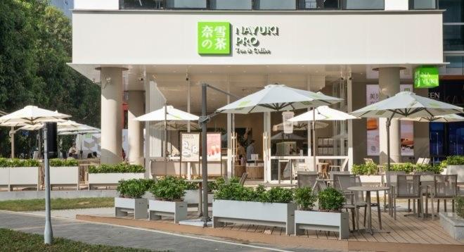 联商头条:奈雪卖咖啡 家家悦拟收购内蒙古维乐惠超市